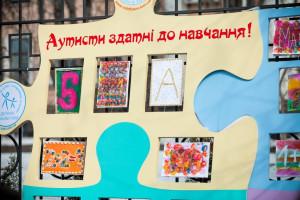 бюро знакомств на украине