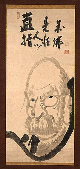 suiboku1