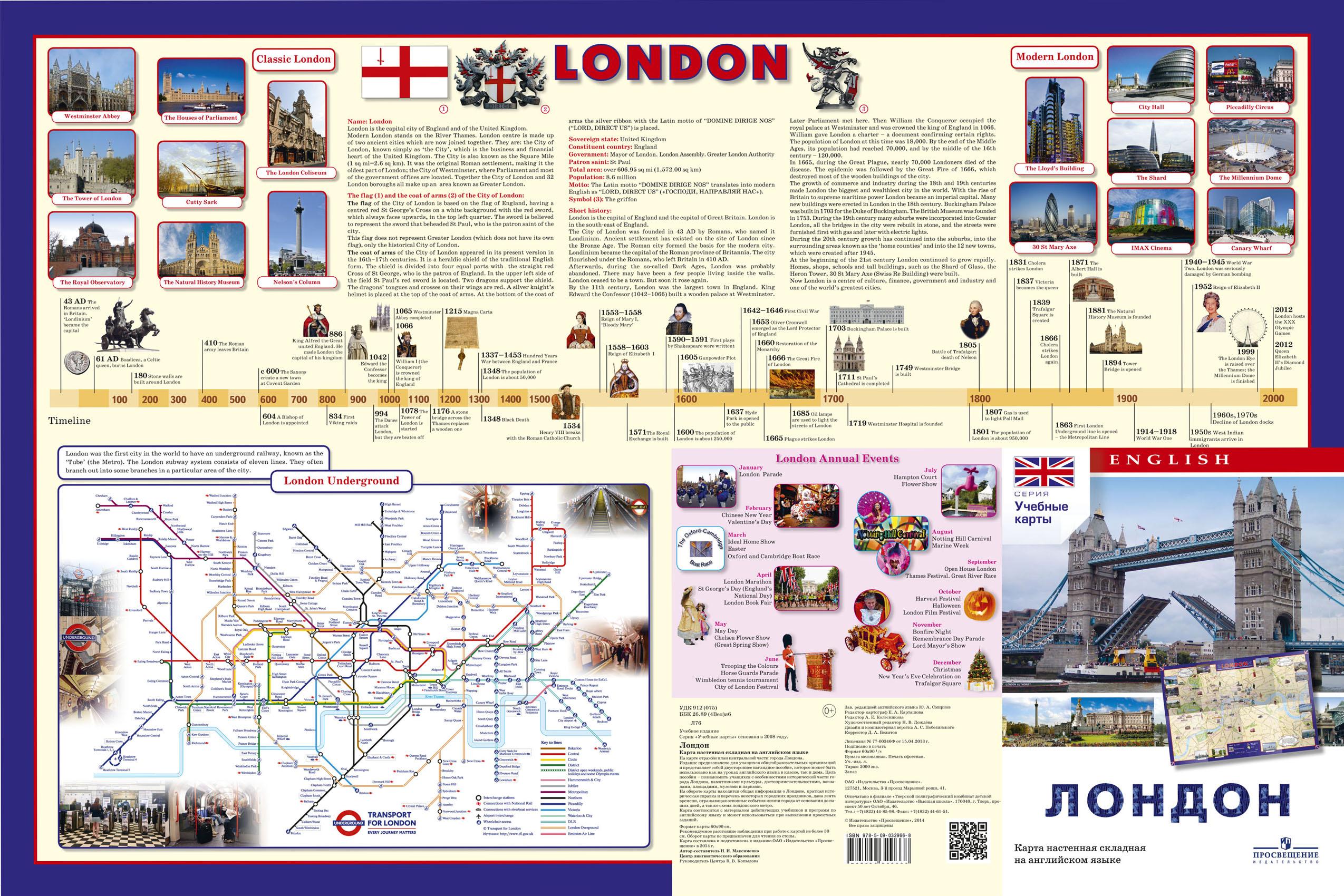 Map of London-finish-1