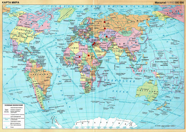karta-mira-russkom1