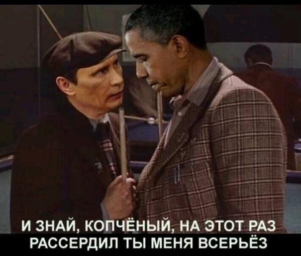 Укр15