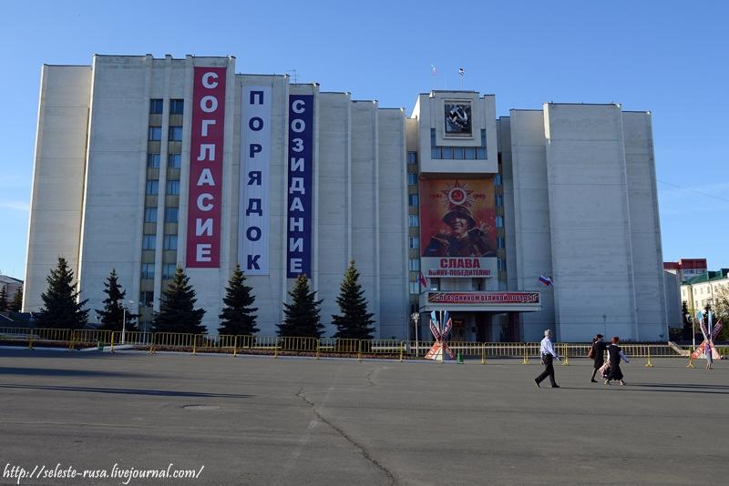 Саранск1