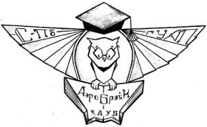 Aerobrain Logo.jpg