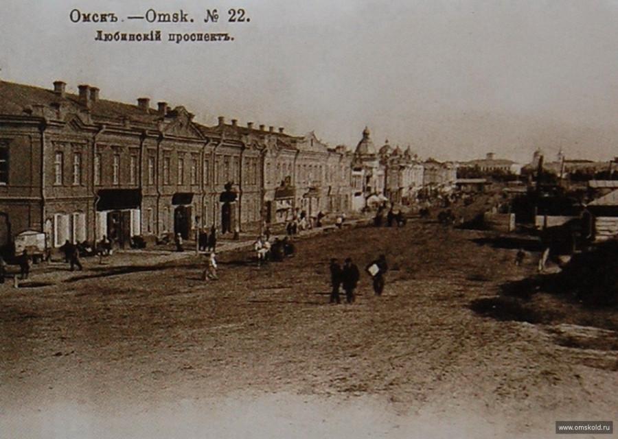22-liubinskiiy_prospekt-_foto_nachala_xx_veka