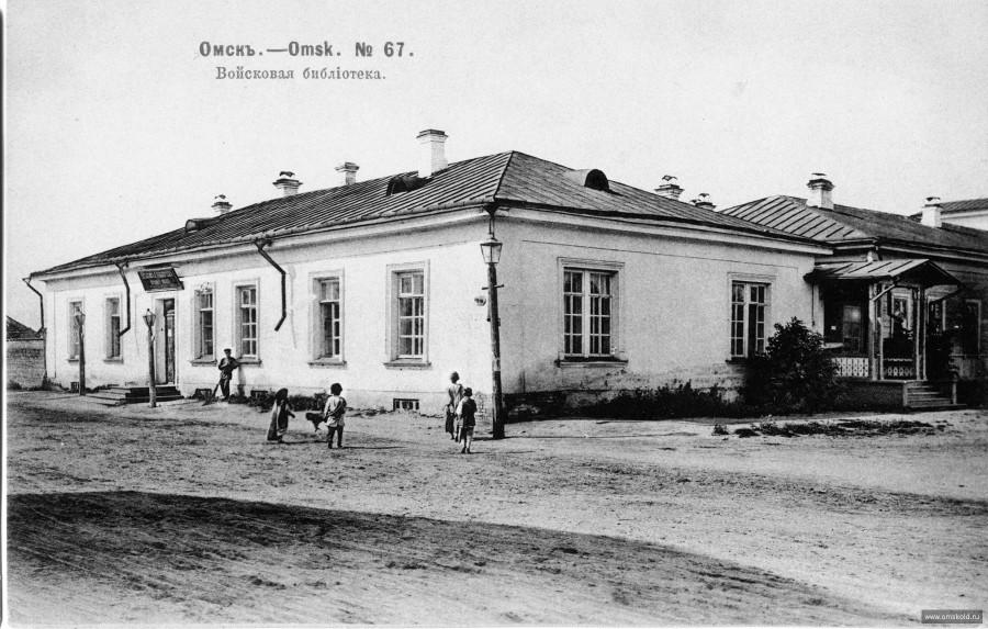 67-voiyskovaia_biblioteka