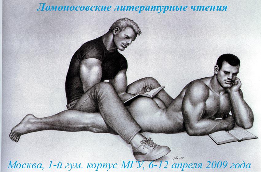 Big Tits - Erotic Photos