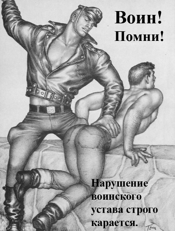 alexshulaev: Фу, противный!