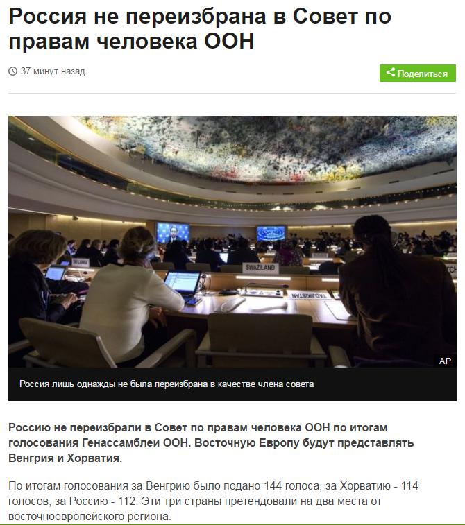 Часть экономического блока уголовных дел соратников Януковича передана военной прокуратуре, - Матиос - Цензор.НЕТ 4180