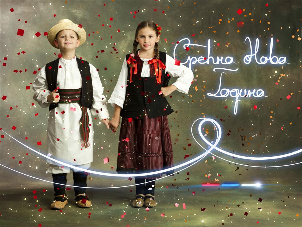 Сербская открытка с новым годом, открытку для цветов