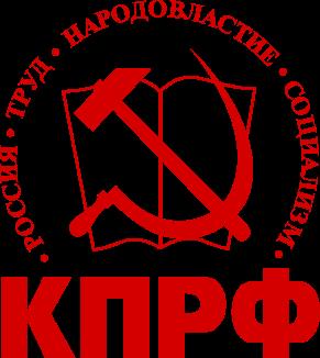 291px-КПРФ_Logo.svg.png