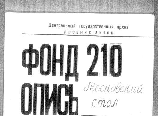 М.Ст. - 745-001