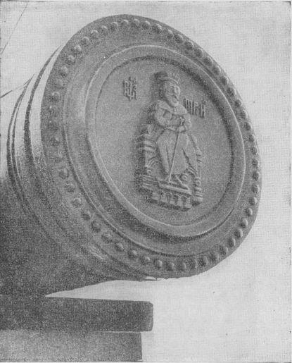 detalsizobrazhenimtrojanskogocarja.pushkatroil.masterjakovdubina.1685g.
