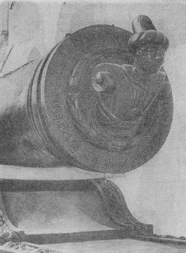 detalvingradasizobrazhenimpersa.pushkanovyjjpers.mastermartjanosipov.1685g.