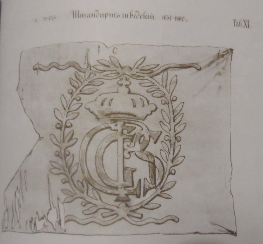 швед 1657