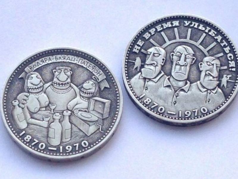 2 монеты 2