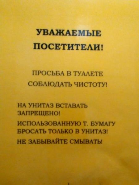 страна2