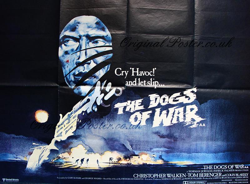 псы войны 2