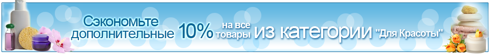 Bath-Beauty-113-R
