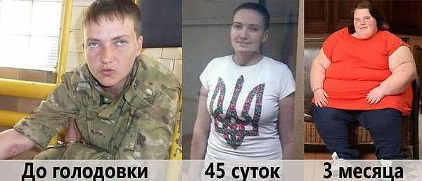 """В сентябре в Раде будет ставиться вопрос об отмене """"закона Савченко"""", - Геращенко - Цензор.НЕТ 3784"""