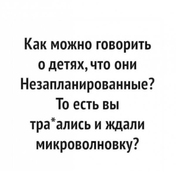 46941686_775093639503281_3605981046241230848_n.jpg