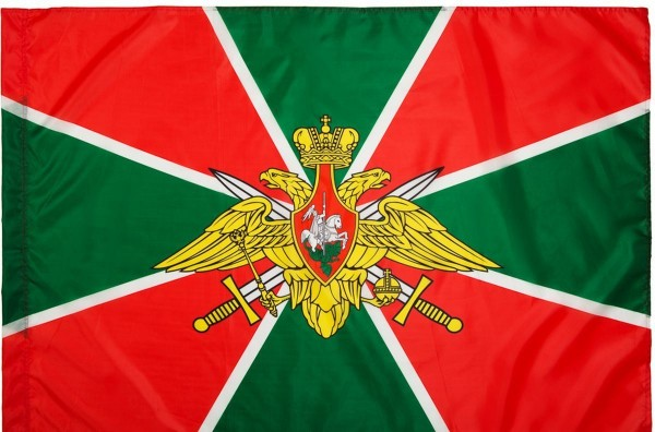 flag-pogranichnyh-vojsk-1.jpg