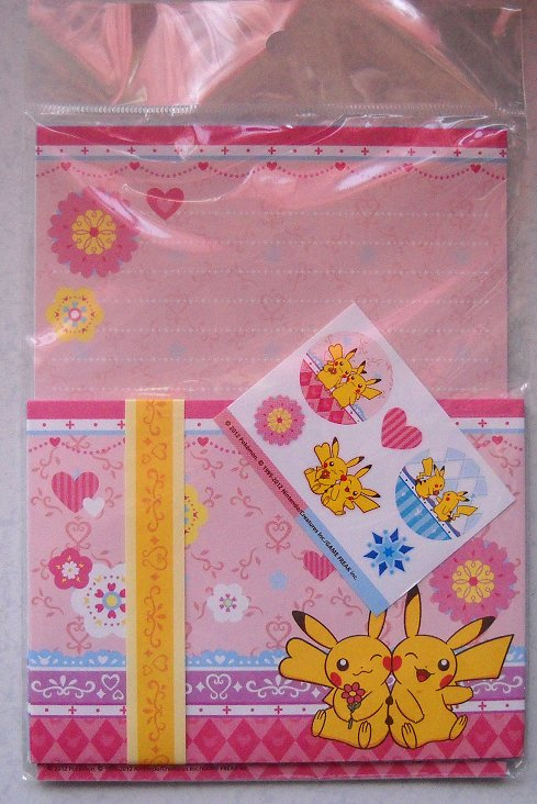 pairpika_stationary