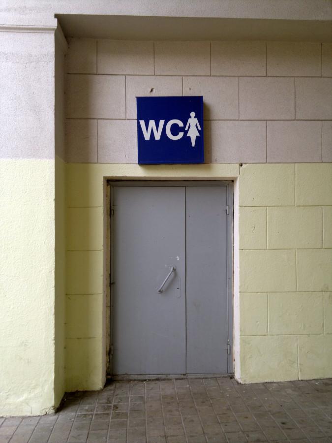 минск 2012 фото туалет на улице