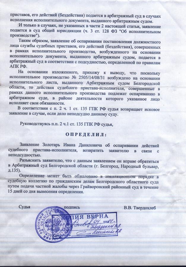 8. Аренда государственного и муниципального имущества