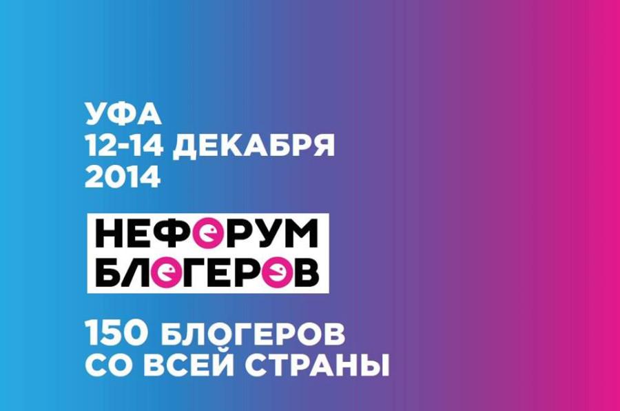 10429441_773446136024612_4724038288889788059_n