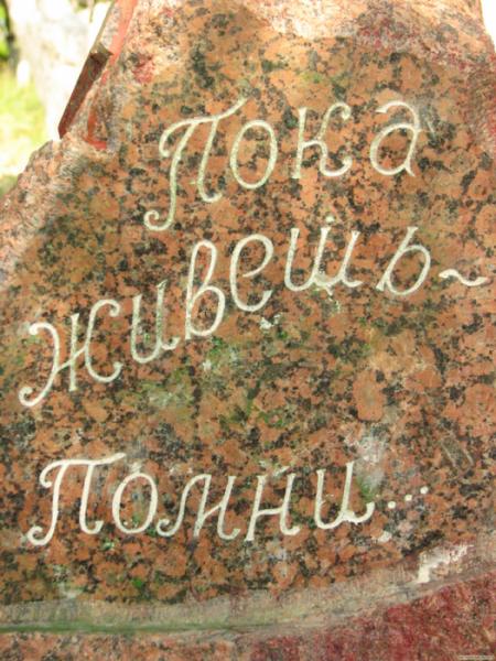 83737902_Feodosiya1