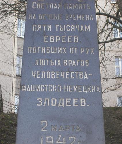 83737855_Minsk