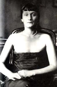 1920-е-годы