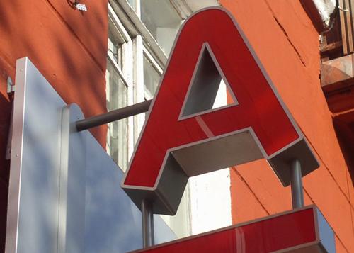 Интернет-банк Альфа-Бизнес Онлайн новые фото
