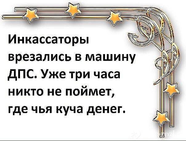 """""""Русские манипулировали мной во время этого визита"""", - депутат ПАСЕ  Шуклу, летавший с Аграмунтом в Сирию - Цензор.НЕТ 9930"""