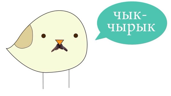 Украинцы из зарубежных лидеров лучше всего относятся к Лукашенко, хуже всего - к Путину, - опрос - Цензор.НЕТ 4576