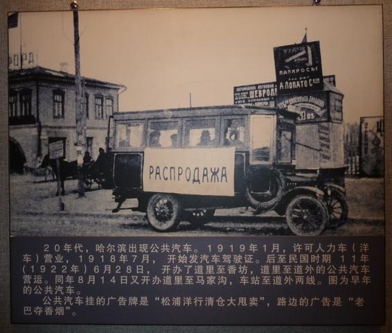 P1010111.JPG-