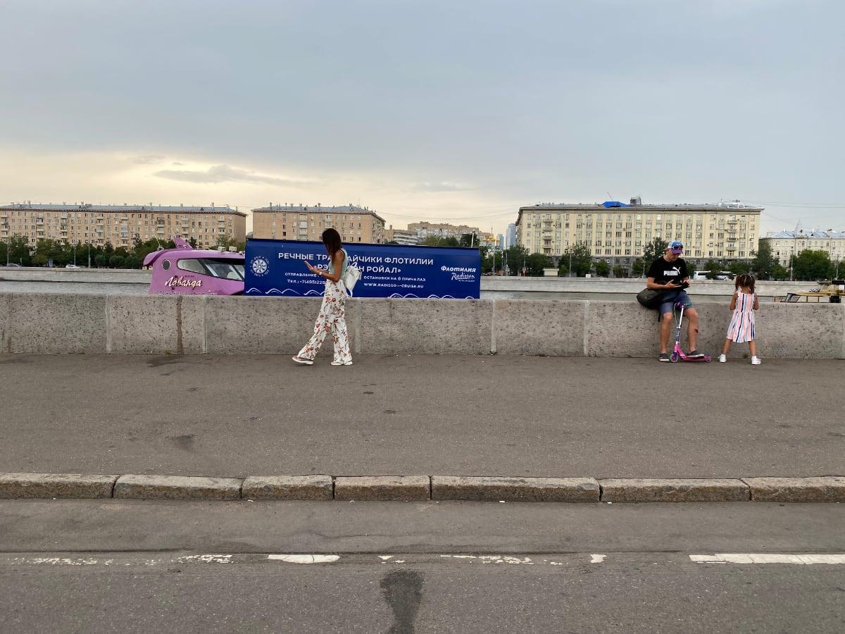 Москва/2021/июль/