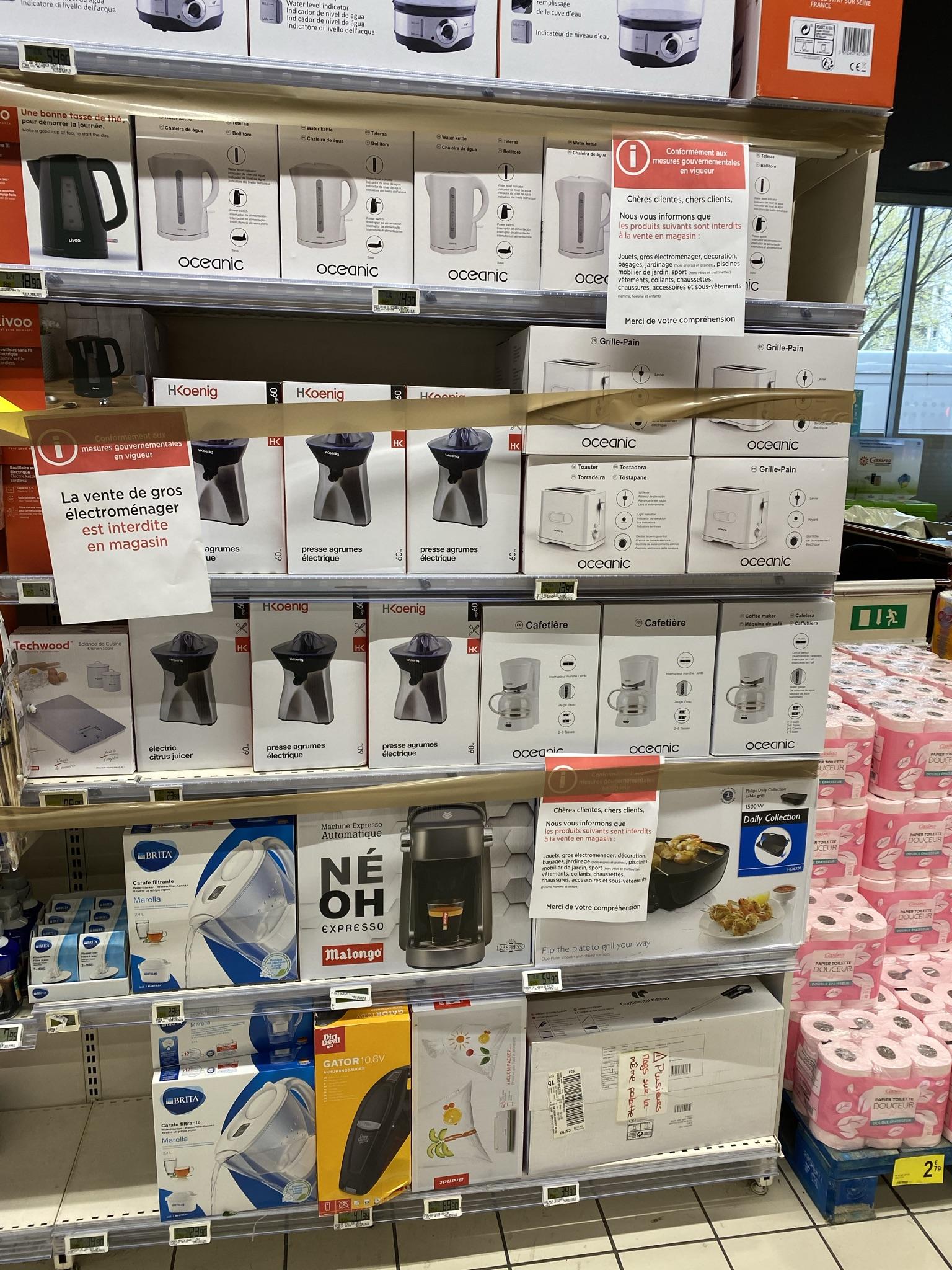 Продажа электробытовых приборов запрещена