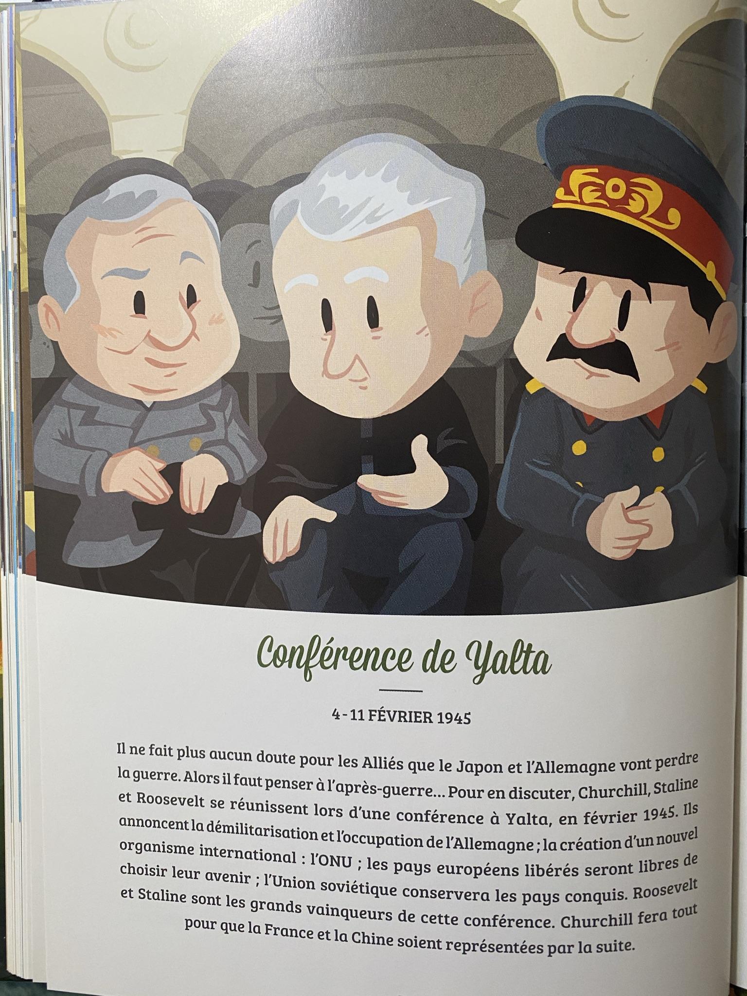 Ялтинская конференция.