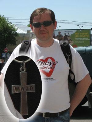 Я и мой WWJD крестик на рюкзаке