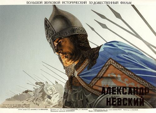 aleksandr-nevskiy-512817