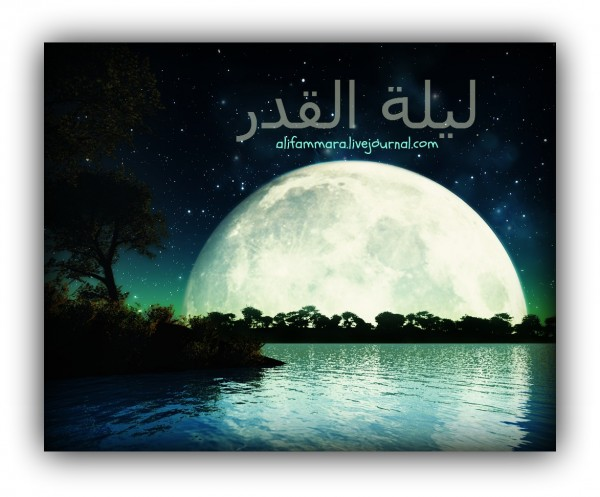 romantic-moonlight-wallpaper-large-32