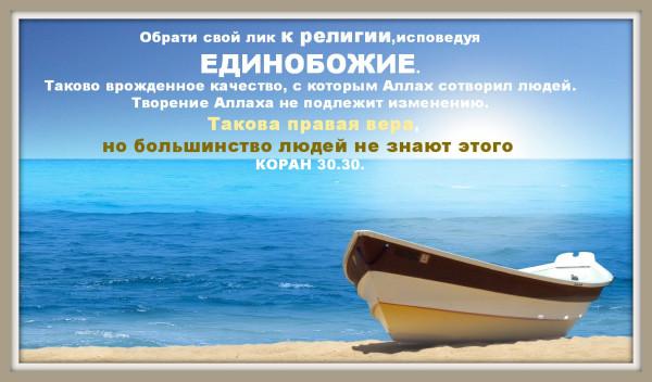 Blue-Sea-Water