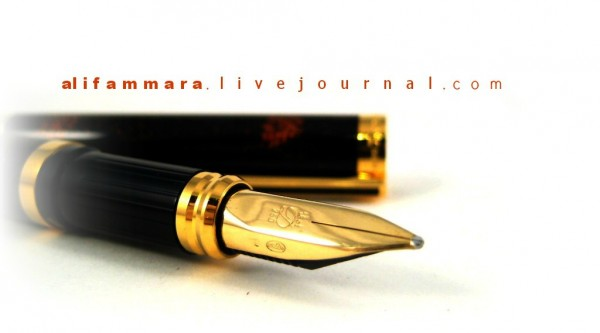 ST-Dupont-Gold-Ch.-Lacquer-Fountain-Pen-Poudre-d'or-41290-1