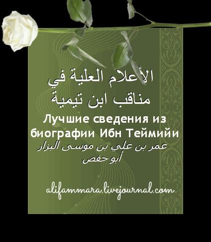 ikitab_cover369
