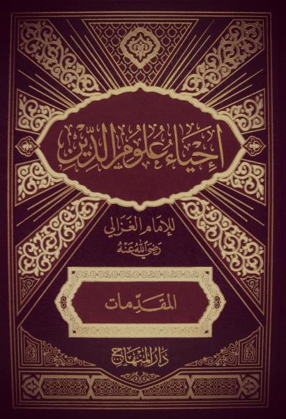 Tafseer_Al_Tabari