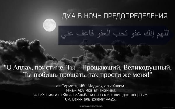 gece-manzaraı