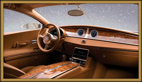 50869-Salon-interesnogo-po-cvetu-avtomobilya-1920x1080