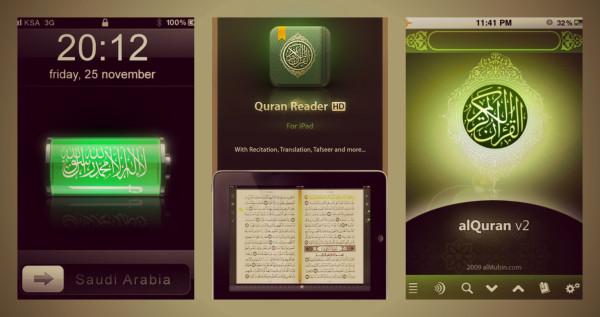 al_quran_1