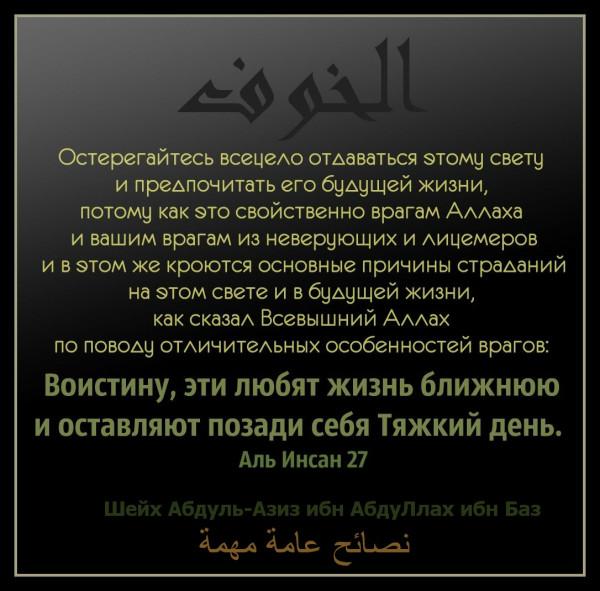 kosmonavtam_dostavyat_morozhennoe